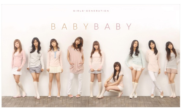 SNSD-Baby baby